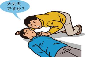 心肺蘇生法とAEDの使いかた   忍野村役場